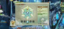 剑道仙语游戏截图6